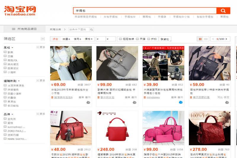 Order hàng Taobao fake 1 tiết kiệm hơn so với hàng chính hãng